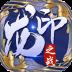 上海典游通讯科技有限公司-icon