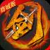无极剑宗-商城版-icon