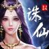 诛仙:飞刀无双(GM版) V1.0.0
