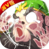 幻世战国-icon