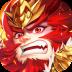 怒三国-icon