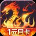 烈火战歌 V1.0.119