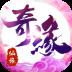 仙旅奇缘-icon