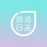 奶油日志-icon