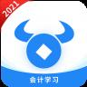 牛账网会计学习-icon