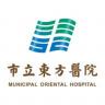 东方医院医生版 V1.0.4