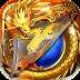 龙状元-icon