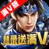 武布天下-满V版 V1.0.0