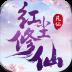 凡仙-icon