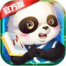 熊猫四川麻将-icon