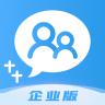 缃戝瀹朵紒涓氱増 V1.0.2.0