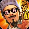 君临城下-送888充值-icon