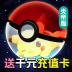 宠物星球-送千元充值-icon