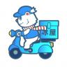冰屋外送商家-icon