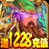 三国纷争(送1228充值)-icon