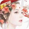 三生三世十里桃花星耀版 V1.0.0