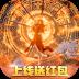 英雄连城(送充值) V1.0.0