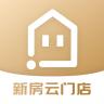 新房云门店-icon