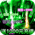 摸金校尉之伏魔殿-送1000充值 V1.0.0.869