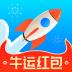 飞鱼清理 V1.1.3