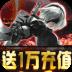 魔幻粒子-icon