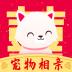 享萌-icon
