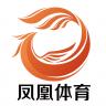 凤凰体育-icon