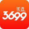 3699优选 V2.0.3