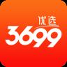 3699优选-icon