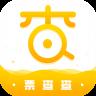 票查查-icon