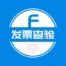 税问发票查询-icon