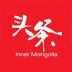 内蒙古头条-icon