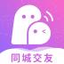 同城CP-icon
