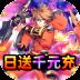 斗魂(日送千元充) V1.3.0.31