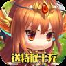 亚瑟神剑(送特权千充)-icon