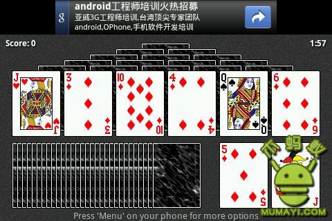 金字塔纸牌 v1.0