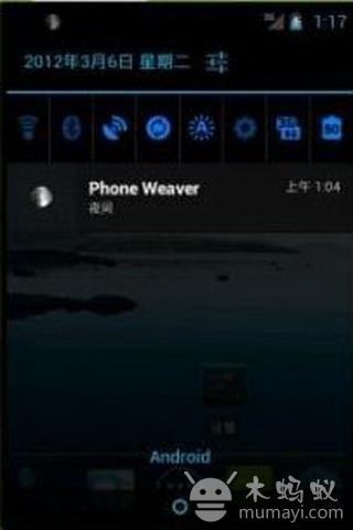 多键开关汉化版 SwitchPro Widget V2.2.9
