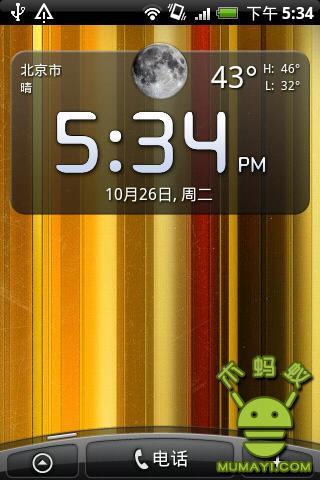 桌面时间天气下载_桌面时间天气手机版下载_桌面时间