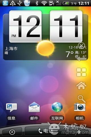 按键救星 Button Savior Pro V2.2.3