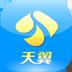 天翼·长江手机台 V1.6