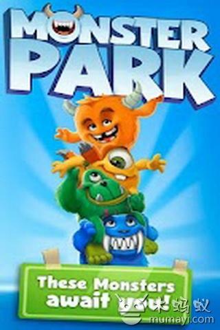 怪物公園 Monster Park V1.7.4