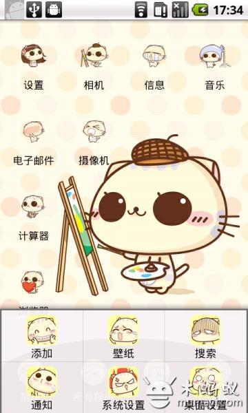 yoo主题-cc猫下载_yoo主题-cc猫手机版下载_yoo主题