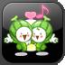 浪漫情人节铃声 V1.3