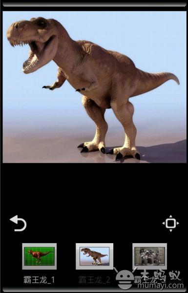 汇集众多恐龙百科知识 恐龙之窗 V2.5