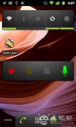 易录音汉化版 Easy Voice Recorder Pro V1.7.0-beta1