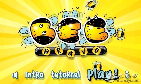 勇敢的蜜蜂 Bee Brave V1.0