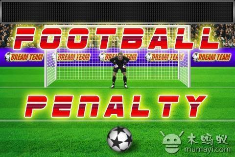 罰點球 Football Penalty V1.2