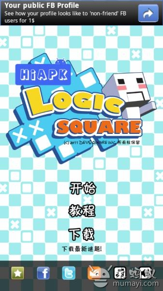 逻辑方块汉化版 Logic Square - Picross V1.58