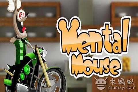 越野摩托车赛-心理挑战 Moto Cross Race - Mental Mous V1.1.5