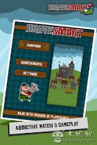 聪明人的挑战 BraveSmart V2.3.0